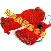 China Fishing net,Twine,Rope,Casting net,Safety net,Sports net on sale