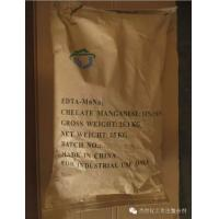 Best Water Soluble Fertilizer , EDTA Manganese Chelated Mix Micronutrient Fertilizer wholesale