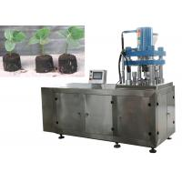 Best Agriculture Animal Food Automatic Tablet Press Machine Small Space Occupation wholesale