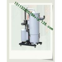 Best China Plastics Central Feeding System White Color Central Filter OEM Supplier wholesale