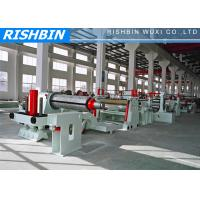 Buy cheap Hydraulic Sheet Metal Slitting Machine To Slit Wide Coils , Strips product