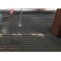 Best plain type industrial steel grating G325/30/100 for maintenance platform wholesale