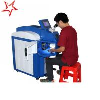 Best Small Deformation Jewelry Laser Welding Machine Ergonomic 400 W Laser Power wholesale