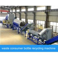 Best Waste Consumer PET Bottle Recycling Machine With 300-3000kg / Hr Capacity wholesale