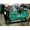 Buy cheap 50kva diesel generator set Weichai series engine three phase factory price from wholesalers