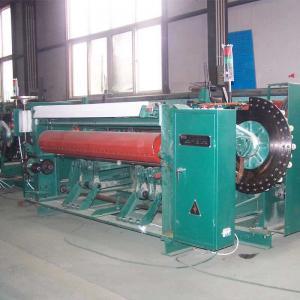 China wire mesh making machine factory on sale