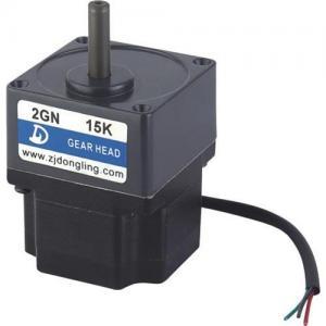 Best Geared DC electric motor  (60TYD-S-2GN) wholesale