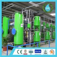 China Used oil recycle machine on sale