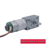 Best Home Appliance Electric Motor Encoder High Torque 12 Volt DC Worm Gear Motor Shaft Encoder wholesale