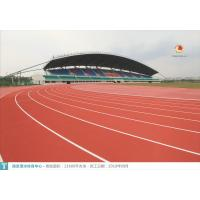 China 13mm Thickness Outdoor Sports Court Flooring Spike Resistant Permeable on sale
