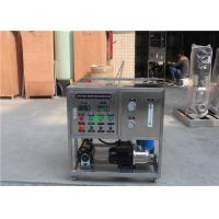 Best Fully Automatic RO Plant , Double Reverse Osmosis Water Purification Plant wholesale