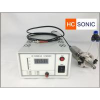 China Professional Ultrasonic Spray Nozzle Thin Coatings 30Khz Radial Nanoparticles on sale