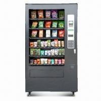 Best Vending Machine, Large Safety Glass with Argon Gas Interspaces wholesale