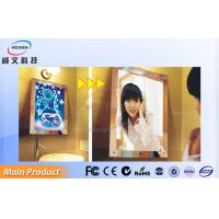 China 42 '' Slim Electric Magic Mirror LCD display Led Light Boxes Sensor Advertising on sale