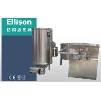 China Auto Diary / Concentrated Fruit Juice Processing Equipment For Big Capacity on sale