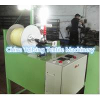Best Good quality Tellsing coiling  machine in sales  for ribbon,webbing,tape,strip,riband,band,belt,elastic tape etc. wholesale