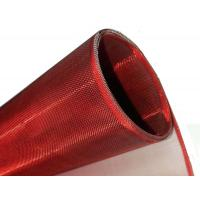 China HH 0.25X28 Architectural Wired Glass Mesh Plain Weave For Glass Facade on sale