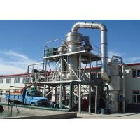 Best High Efficiency Tomato Processing Line / Tomato Sauce Production Line wholesale