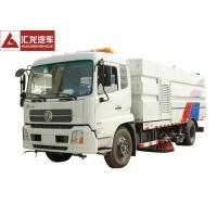 China Dongfeng Water Tank Truck , Road Sweeper Water Bowser Truck Automatic Control on sale