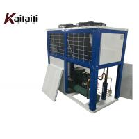 China Chinese Manufacturer box type Refrigeration condensing unit for cold room on sale