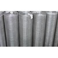 Best Durable 304 316 Stainless Steel Woven Wire Mesh 120 Mesh Easily Cleaned For Filter wholesale