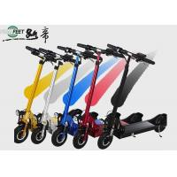 Best Foldable 2 Wheel Standing Electric Scooter For Teenagers , Light And Handy wholesale