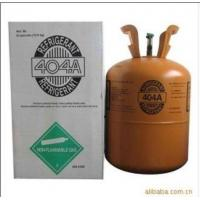 Buy cheap Refrigerant Gas,R404a from wholesalers