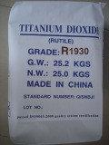 China Titanium Dioxide Rutile General Use R1930 on sale