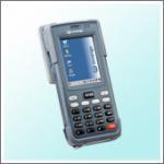 Best XC2901-FUF handheld UHF reader wholesale