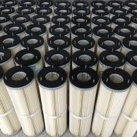 Best FORST Supply Industrial Polyester Air Filter Media Dust Filter Cartridge wholesale