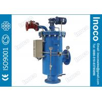 China BOCIN 25 Micron Automatic Self Cleaning Filters / Liquid Hydraulic Oil Filter ISO9001 ASME on sale