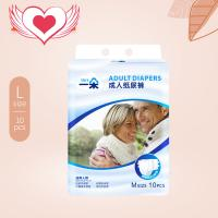 Best Ultra-thin Medicare Disposable Adult Diaper For Elderly Old People L Size 10PCS wholesale