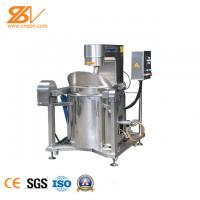Best Big Capacity Automatic Popcorn Making Machine Flavored Gas / Electric Heating wholesale