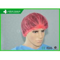 China Colorful SBPP Nonwoven Disposable Surgical Caps For Nursing , Doctor Cap on sale