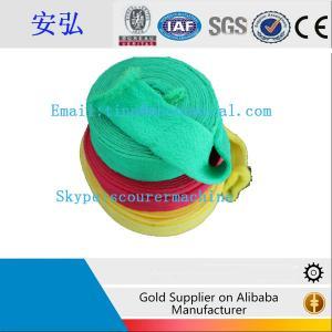 Best Hign Quality Raw Material to make sponge scourer sponge scourer cloth wholesale