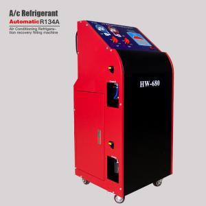 Best 5.4m3/H Huawei 680  Portable AC Recovery Machine 60Hz AC Machine R134A wholesale
