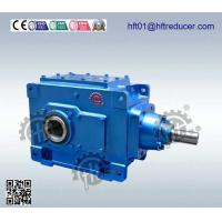 China Electric Motor Helical Gear Reducer Box High Torque for Industrial on sale