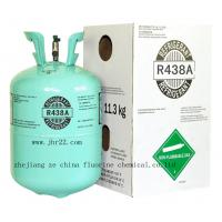 Cheap Mixed Refrigerant Gas R438A (HFC-438A) for sale
