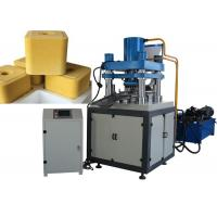 Buy cheap China Hydraulic Tablet Press Machine For Minrosa Horse Salt Lick from wholesalers