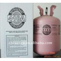 Buy cheap R410a Refrigerant Gas for A/C from wholesalers