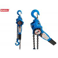 Buy cheap Chrome Surface Lever Chain Hoist / Gs Ratchet Lever Block 0.75 Ton from wholesalers