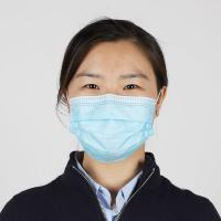 China Non Woven Disposable Face Mask Size 17.5 * 9.5cm For Personal Protection on sale