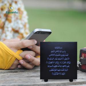 China wholesale islamic gifts Muslim digital muslim gift remote control cube quran cube speaker on sale