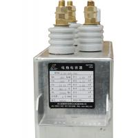 Best High Power Oil Filled Capacitors wholesale