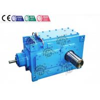 China Speed Electric Motor Gear Reduction Box / Worm Reduction Gear Box on sale