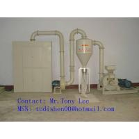Best Wood powder machine Chinese wood powder machine wholesale