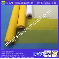 Best screen mesh for screen printing 120T white/yellow 100% polyester screen mesh wholesale