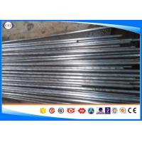 Best St37.4 Cold Rolled Steel Pipe For Mechanical DIN 2391 Precision Standard wholesale