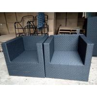 Best 2016 Popuplar High Quality  PP rattan furniture  and chair with various design wholesale