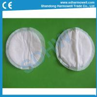 Best 130mm oval shape disposable breast pad for young mother wholesale